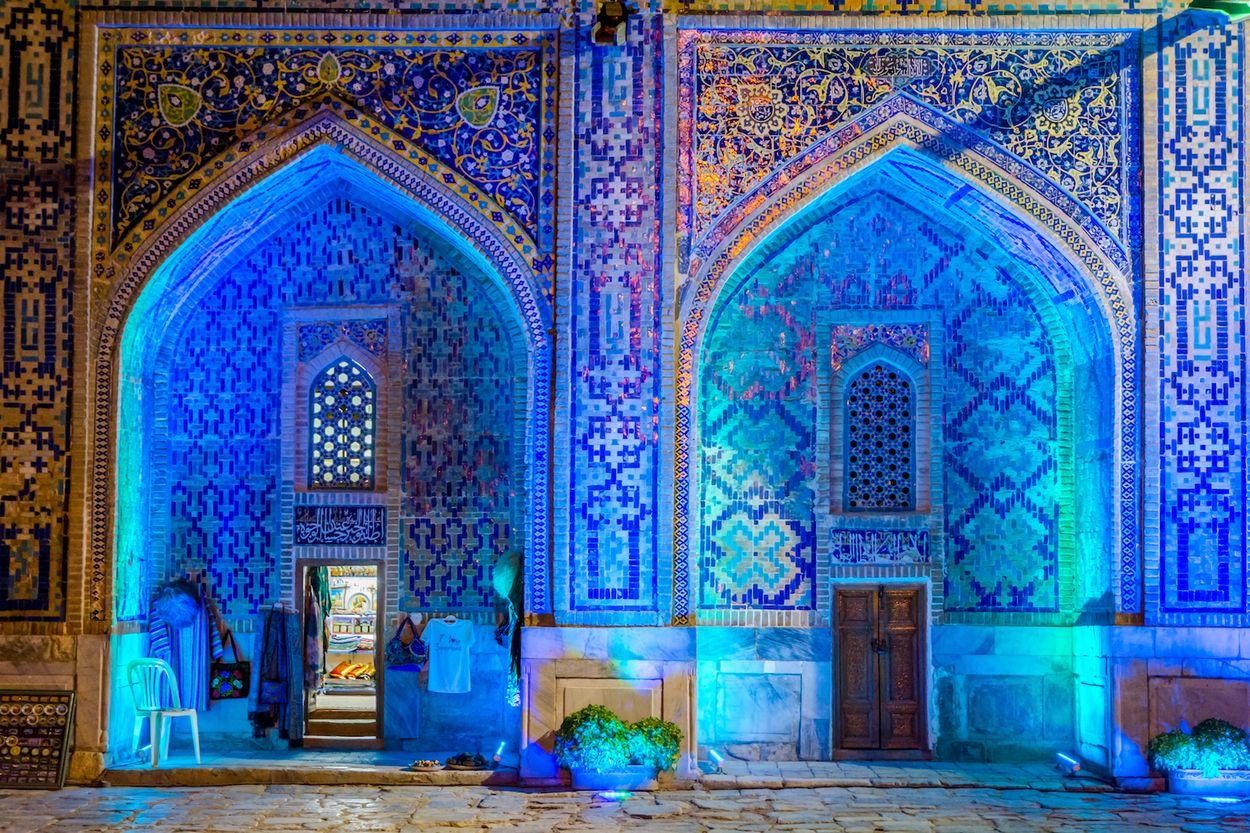 Samarkand shops