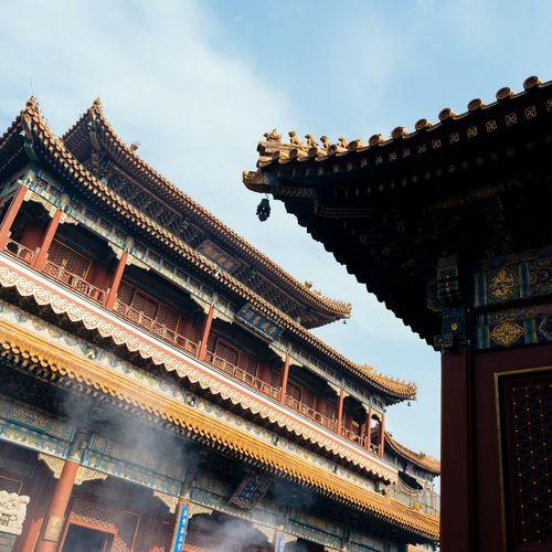 Afbeelding van Qufu & Mount Tai